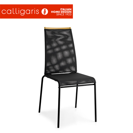 WEB HIGH by Calligaris